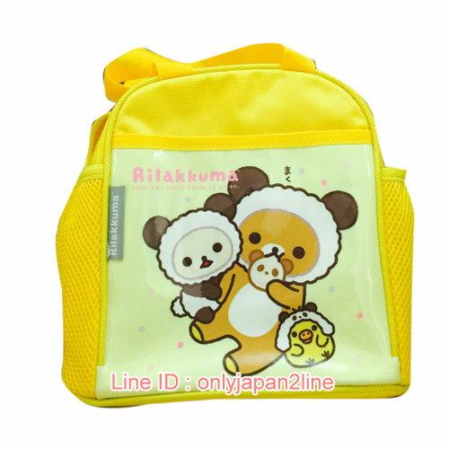 <br/><br/>  【真愛日本】17011900009懶熊便當袋-仿貓熊黃   SAN-X 懶熊 奶熊 拉拉熊  便當袋 便當盒 收納<br/><br/>