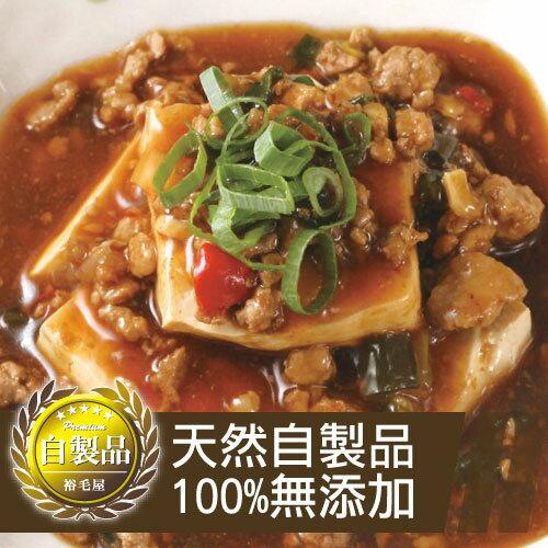 茶美豬日式麻婆豆腐 0