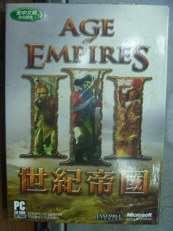 ~書寶 書T2/電玩攻略_MNC~Age Empires世紀帝國III