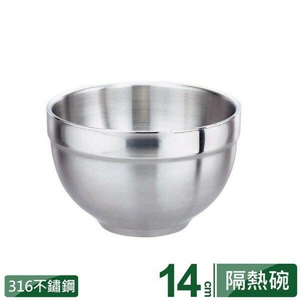 2059生活居家館 台灣製造PERFECT極緻316不銹鋼雙層碗14cm 醫療級不鏽鋼隔熱碗 兒童碗 防燙碗 湯碗