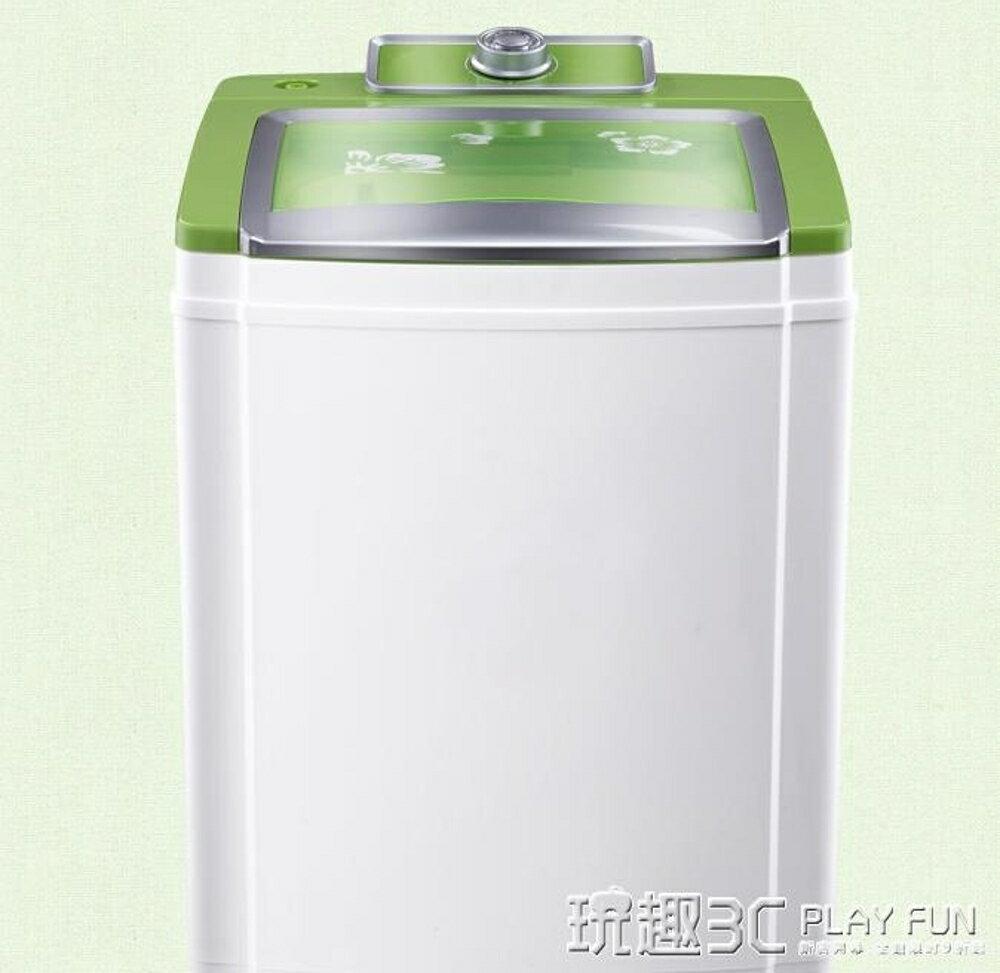 脫水機迷你甩干機脫水機單甩桶家用小型單筒迷你天鵝絨大容量甩干桶非
