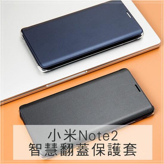 【原廠皮套】小米 Note 2 / 2015213 智能翻蓋保護套/側掀手機套/一體化 Xiaomi MIUI 小米手機 公司貨-ZW