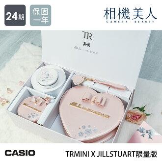 【櫻花粉浪漫限量組合】CASIO TR Mini x JILL by JILLSTUART櫻花粉浪漫限量組合 32G記憶卡組 公司貨 聯名款 自拍神器 TRMINI TR80 TR70