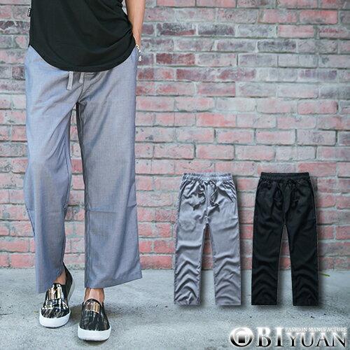 九分寬褲【T88048】OBI YUAN韓版寬版剪裁素面休閒褲 共2色