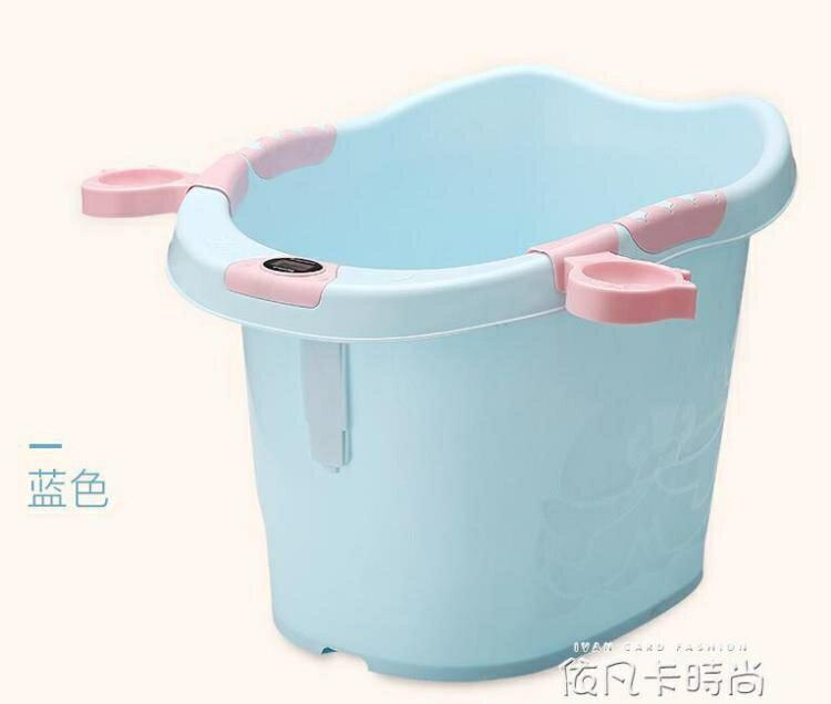 兒童折疊泡澡桶嬰幼兒洗澡盆可坐家用沐浴桶大號加厚小孩寶寶浴盆   凱斯頓 新年春節送禮