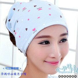 *孕味十足。孕婦裝*【CKH0722】媽咪必備款多用途圖樣孕婦月子帽