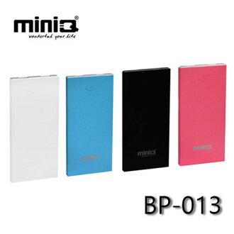 MiniQ BP-013 10000mAh 行動電源(祥昱國際)