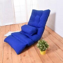 凱堡 慵懶風多功能和室椅(附小抱枕)-藍【J03070-02】