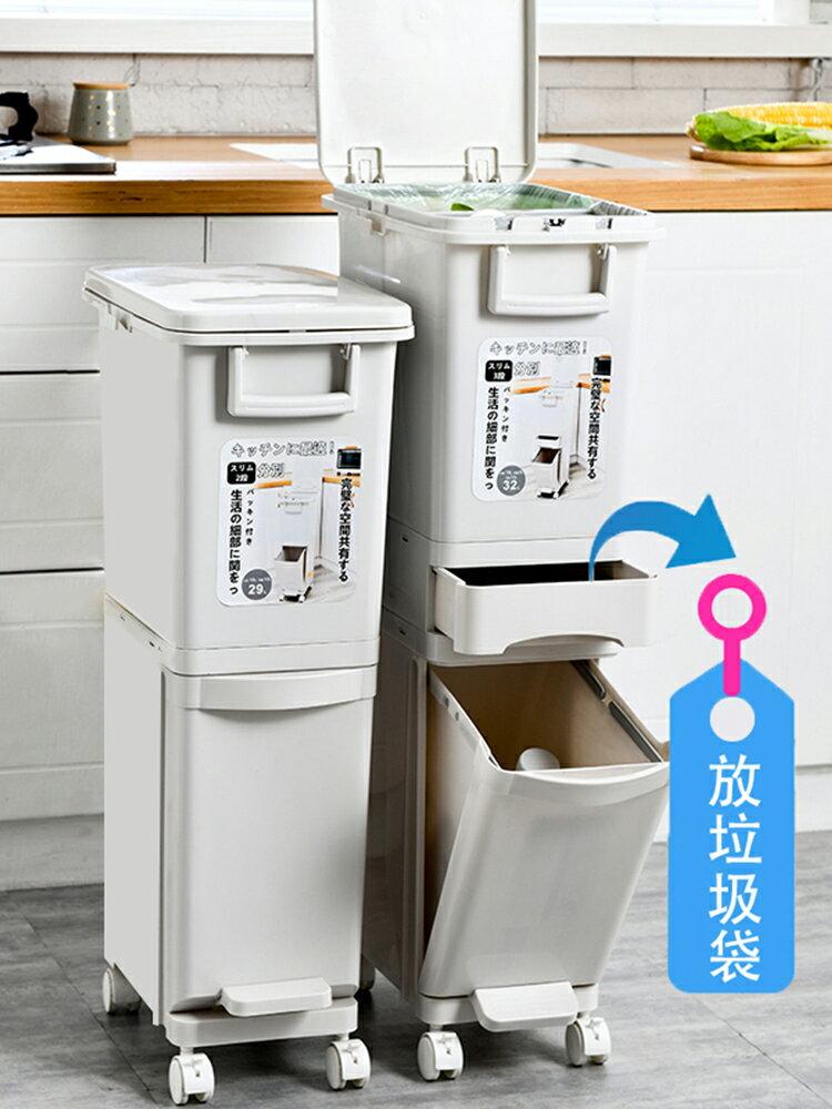 分類垃圾桶 廚房干濕分離垃圾分類垃圾桶帶蓋家用夾縫腳踩式廚余客廳出日本窄【MJ5450】