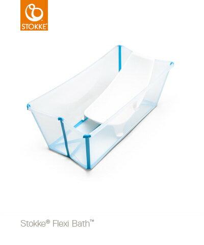 【特惠組】Stokke Flexi Bath 摺疊式嬰幼兒浴盆+浴盆架 3