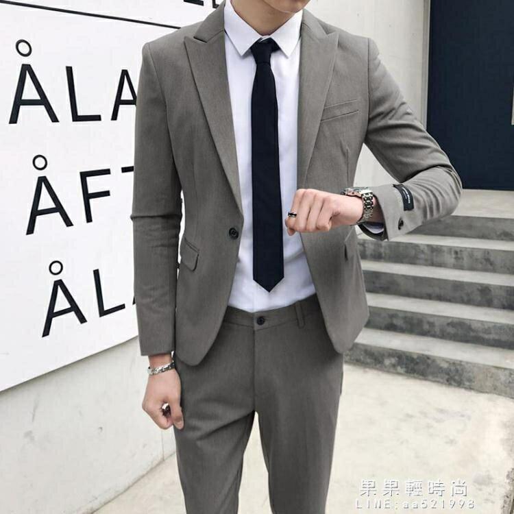 西服套裝男休閒韓版修身職業商務正裝青年英倫潮流小西裝男兩件套