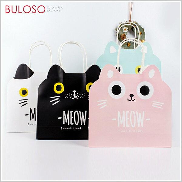 《不囉唆》胖貓手提禮物袋MH1701-762 禮品包裝/包材/婚禮小物/袋子/包裝(不挑色/款)【A424558】
