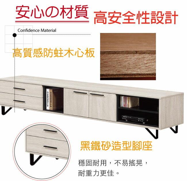 【綠家居】安娜蘇 現代6.6尺電視櫃/視聽櫃