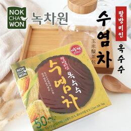 Nokchawon 玉米鬚茶 沖泡飲品 韓式 韓國