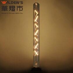 【華燈市】LED 7W 長笛30cm燈泡 LED-00424 燈飾燈具 吸頂燈半吸頂單吊燈水晶燈陽台燈