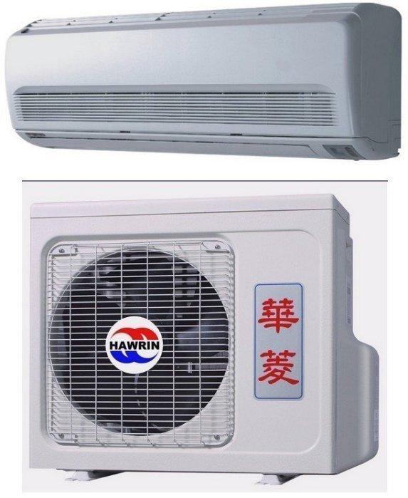 華菱 新變頻一級冷暖冷氣 DTS-28K13IVSH/DNS-28K13PIVSH 限桃園以北-含基本安裝