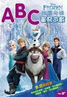 【兔寶貝幼教生活館】冰雪奇緣幼兒運筆練習描寫本-ABC書寫遊戲