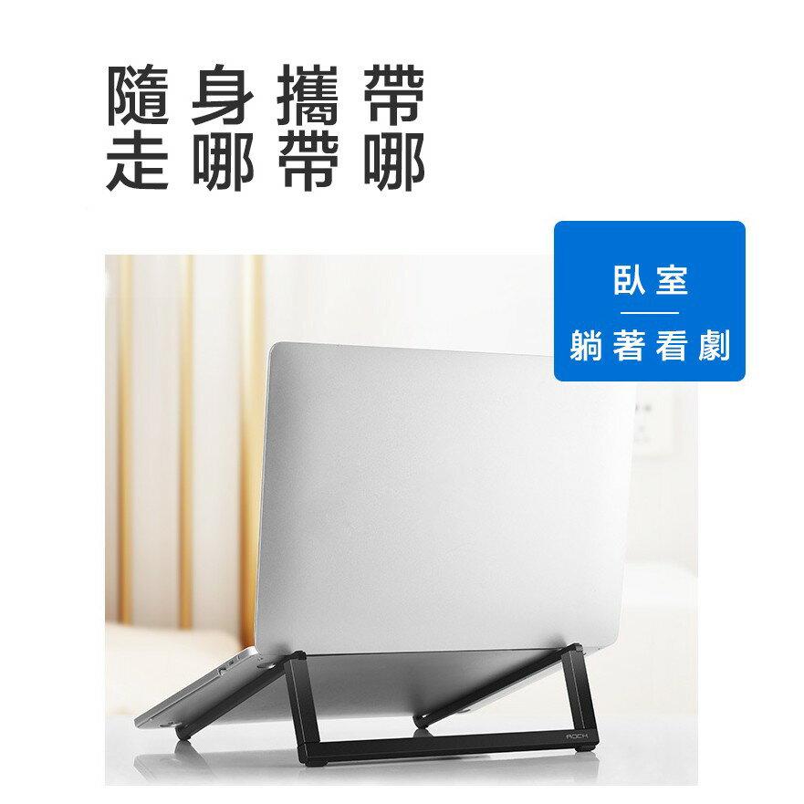 適用於各式筆記型電腦平板散熱支架 便攜式可折疊托架 散熱架 1