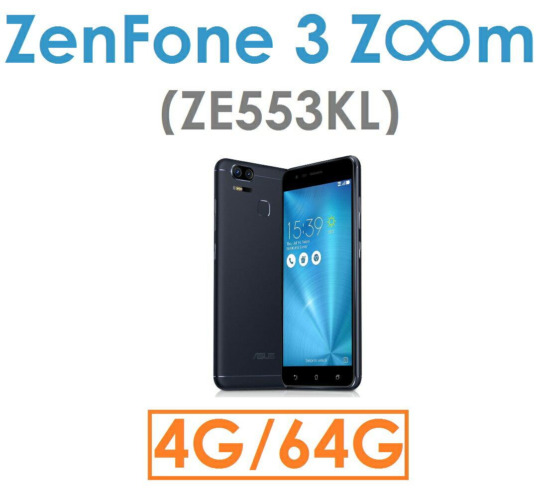 【新機】華碩 ASUS ZenFone 3 Zoom (ZE553KL) 5.5吋 4G/64G 4G LTE智慧型手機 Zenfone3(送原廠保護殼)