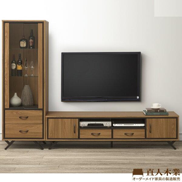 【日本直人木業】ROME胡桃木工業風180CM電視櫃加60CM展示櫃