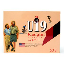 U-19 KANG TIN CAPSULES 康挺軟膠囊 60粒/盒【DR66】◆德瑞健康家◆