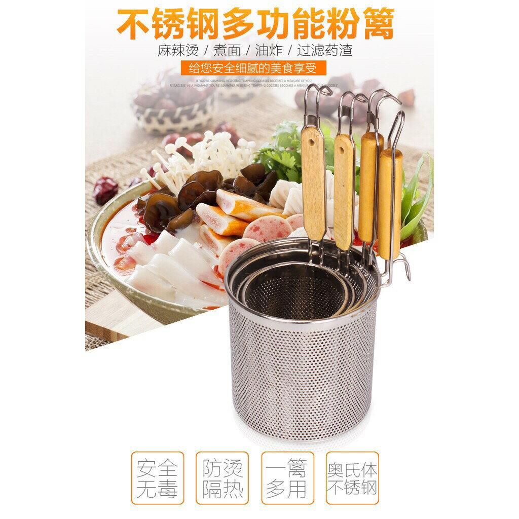 廚匠烘焙加厚不銹鋼麻辣燙漏勺煮麵沖孔粉離米線過濾網撈麵勺粉籬長把漏勺