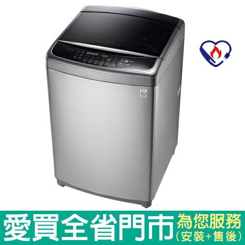 <br/><br/>  LG19KG WT-SD196HVG變頻洗衣機_含配送到府+標準安裝【愛買】<br/><br/>