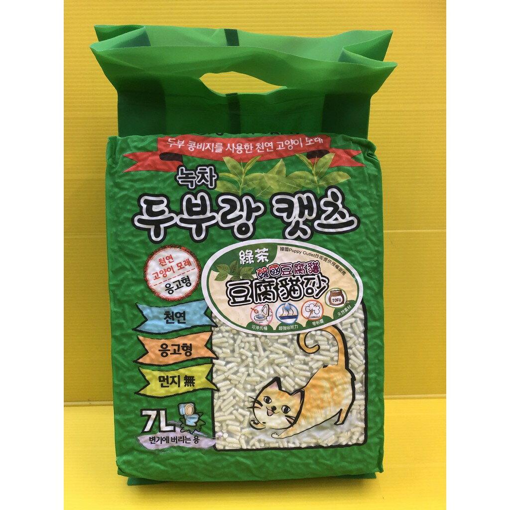 ✪四寶的店n✪韓國豆腐貓 貓砂 豆腐砂 7L /包 天然素材(綠茶味賣場) ,全家可以寄送2包
