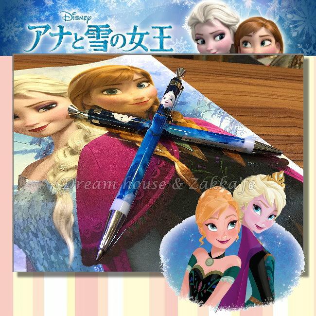 日本正版 Disney 迪士尼 冰雪奇缘 爱莎 Elsa 蓝笔/原子笔《 FROZEN 》★ 梦想家精品生活家饰 ★