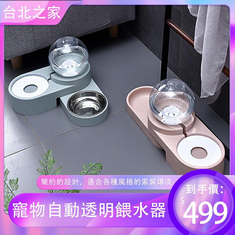 寵物碗 貓碗貓食盆貓雙碗不銹鋼自動飲水寵物碗貓咪用品飲水器 創時代3C 交換禮物 送禮