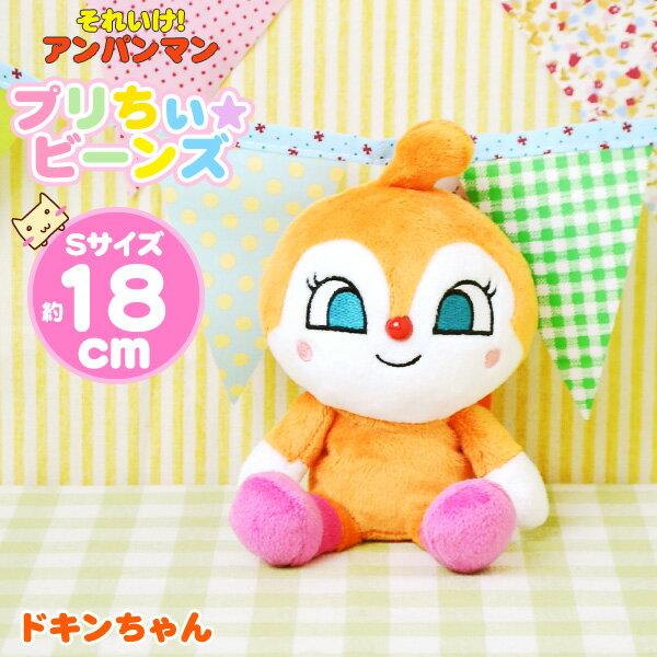 日本代購預購 ANPANMAN 麵包超人 奶油妹妹 S號 18cm 小玩偶小娃娃 707-319