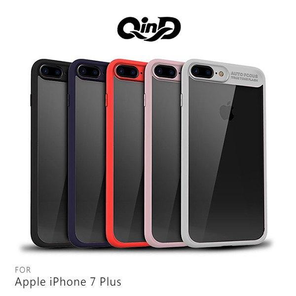 QinDAppleiPhone78Plus超薄全包覆保護套背蓋保護殼硬殼