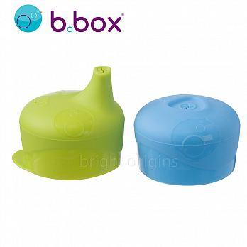 澳洲 b.box 矽膠杯套吸管組~海洋系(海洋藍+蘋果綠)【紫貝殼】 0