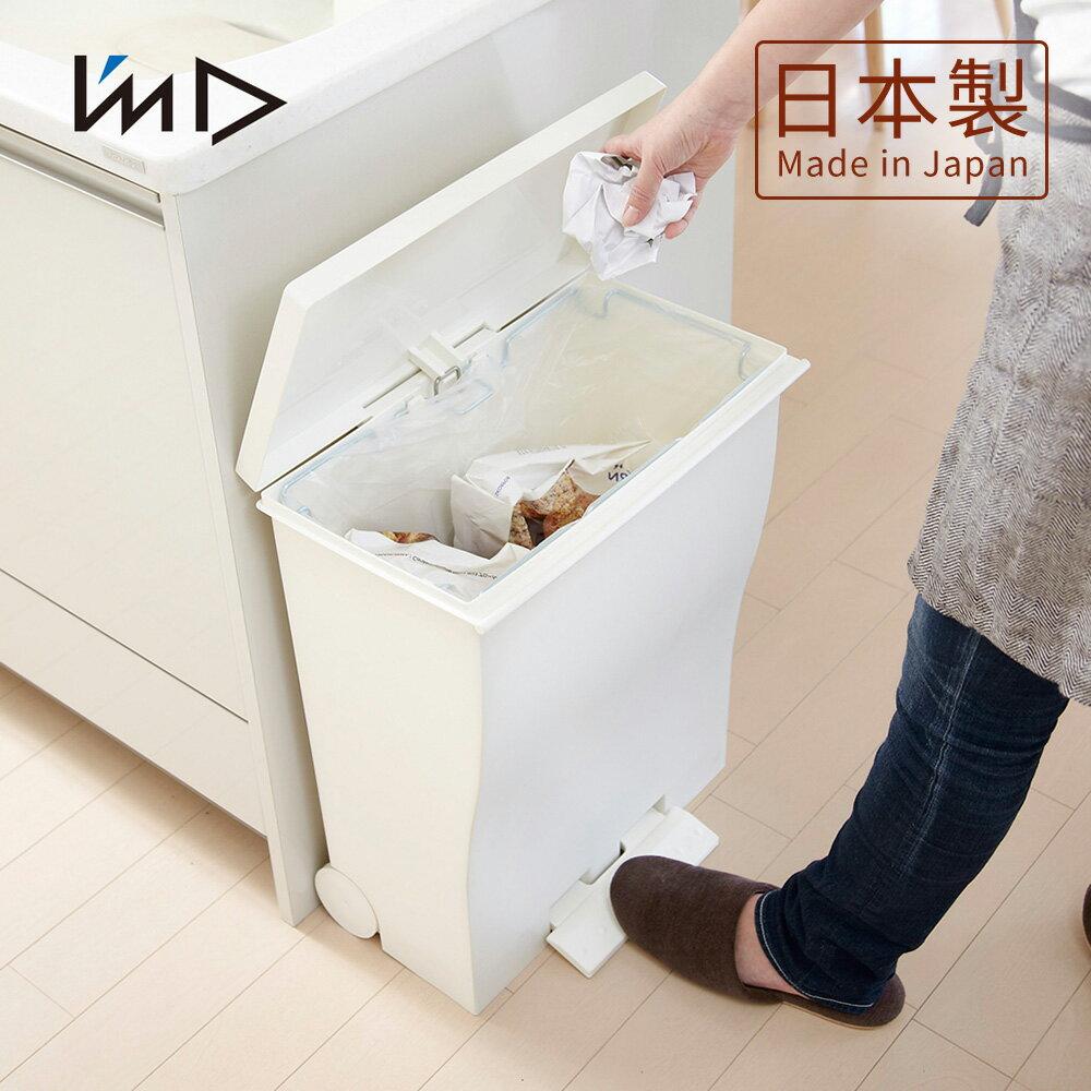 【 岩谷Iwatani】曲線寬型可分類腳踏垃圾桶(附輪)-39L