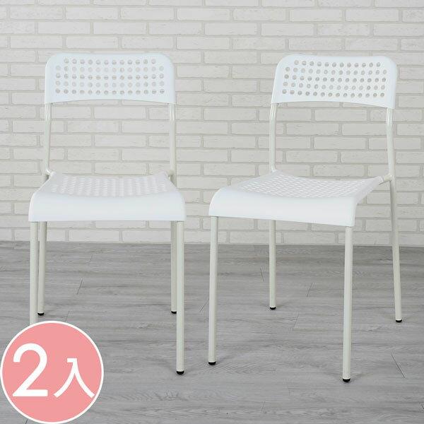 優世代居家生活館:餐椅椅子休閒椅洽談椅《Yostyle》亞福尼餐椅-二入組(簡約白)