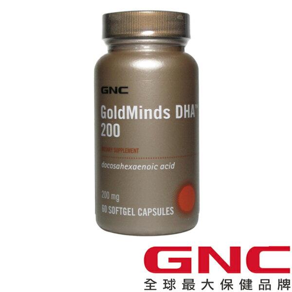 藻油DHA膠囊食品60顆x2入(植物性DHA植物魚油)