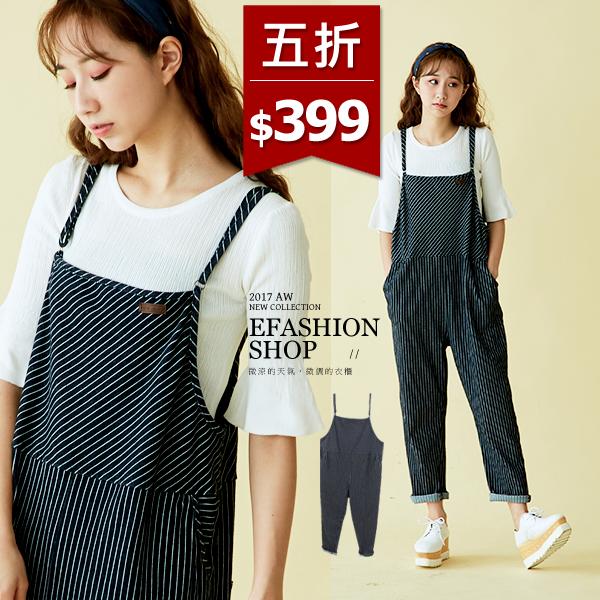 雙口袋直條紋吊帶連身褲-eFashion 預【G17107390】