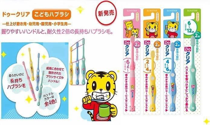 『121婦嬰用品館』巧虎園兒牙刷(4~6Y) 2