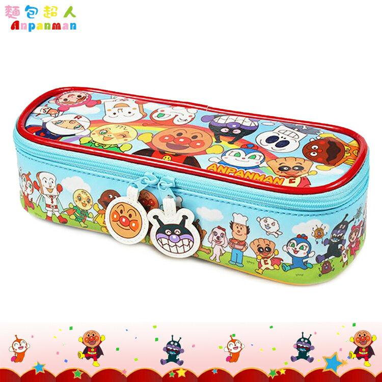 麵包超人 Anpanman 筆袋 彩虹 鉛筆盒 文具收納袋 拉鍊收納包 防水雙拉鍊 日本進口正版 069691