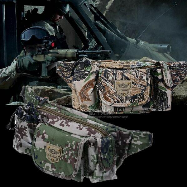 【小體積大容量】C235叢林、S235數位 三袋迷彩腰包/休閒包保護套/手機攜行袋/腰掛皮套/後背包/多功能3C隨身包-ZX