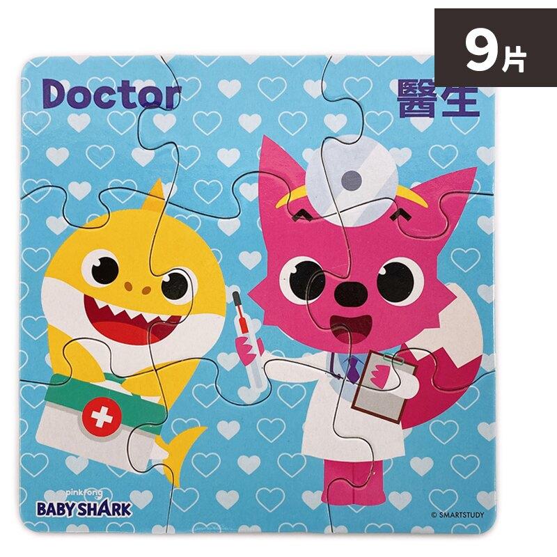 BABY SHARK 碰碰狐拼圖 6片~10片拼圖(職業篇) PUZ0915D / 一盒5款入(定150) Pinkfong 鯊魚家族 鯊魚寶寶 盒裝寶寶拼圖 正版授權 MIT製 5