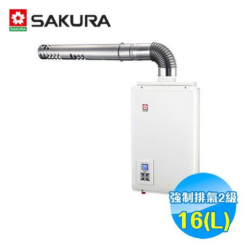 [滿3千,10%點數回饋]櫻花SAKULA16公升數位強排氣熱水器SH-1680【雅光電器】