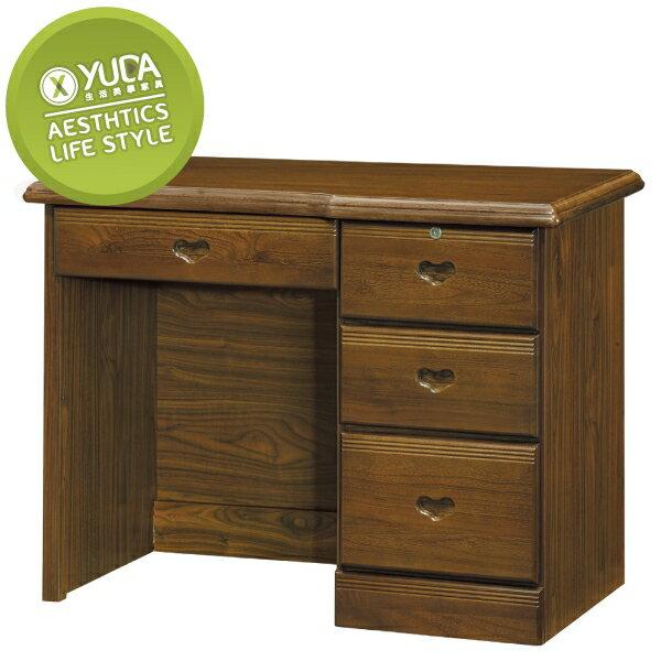 書桌【YUDA】古銅色 梧桐 實木 木心板 3.5尺 書桌 / 寫字桌 / 工作桌 / 電腦桌 K9F 229-6 - 限時優惠好康折扣