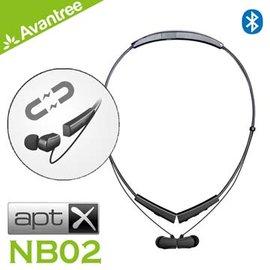 Avantree NB02 輕型記憶合金 磁吸後掛式運動藍芽耳機 藍牙4.1 可同時連兩組手機 HiFi音質立體聲 - 限時優惠好康折扣