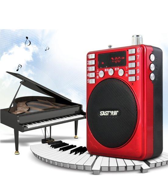 5W超大聲大喇叭 擴音器 老人插卡收音 工地 大電量 收音機 大聲收音機