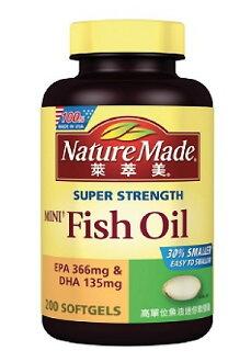 Nature Made 萊萃美高單位魚油迷你軟膠囊 200粒/瓶◆德瑞健康家◆