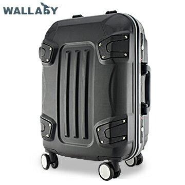 24吋 尊爵黑 ABS 變形金鋼 鋁框 行李箱 HTX-1410-24BK