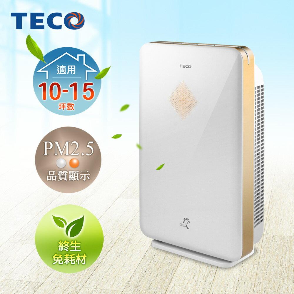 <br/><br/>  TECO東元 高效免耗材空氣清淨機 NN4001BD<br/><br/>