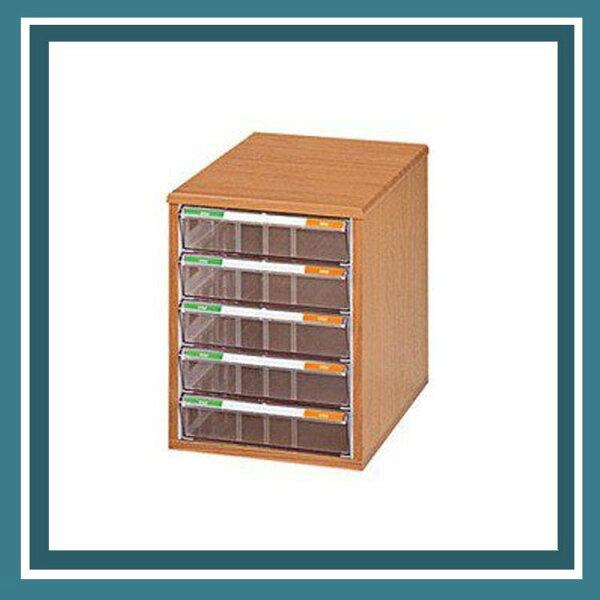 『商款熱銷款』【辦公家具】BL-105H單櫃基本型木質公文櫃櫃子檔案收納