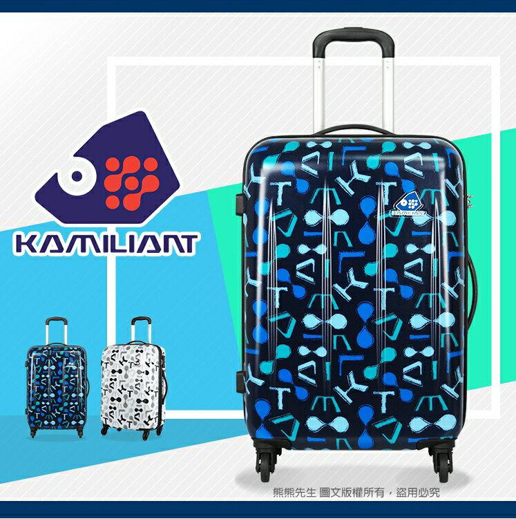 《熊熊先生》行李箱特賣會49折拉桿箱 Samsonite卡米龍 20吋大容量登機箱 拉桿箱 塗鴉冒險 極輕量(2.6 kg) TSA海關鎖